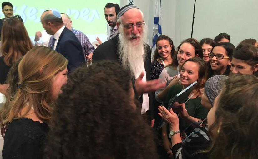 פרס יקיר הבית היהודי לחינוך- לרב צהר