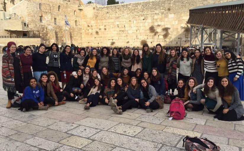 סיור מגמת ארץ בירושלים