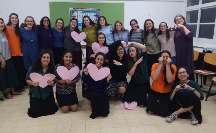 הכנה לחיים – הכנה לבניית בית בישראל
