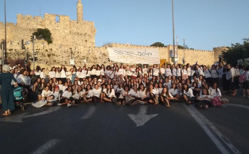 האולפנא עולה לירושלים!