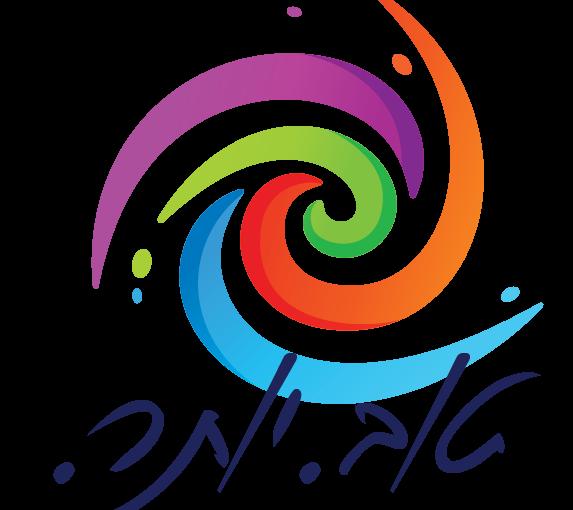 לוגו מעיינות האומה-קטן מצומצם